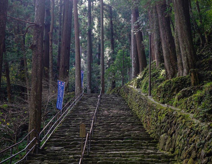 Part of the Kumano Kodo trail.