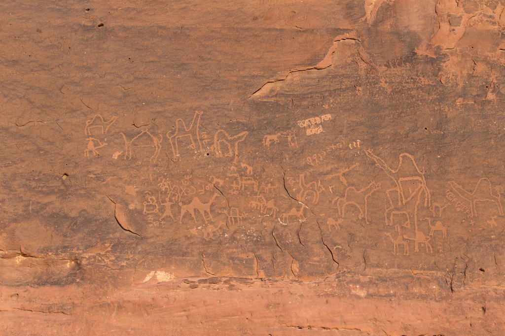 Anfishiyyeh Inscriptions