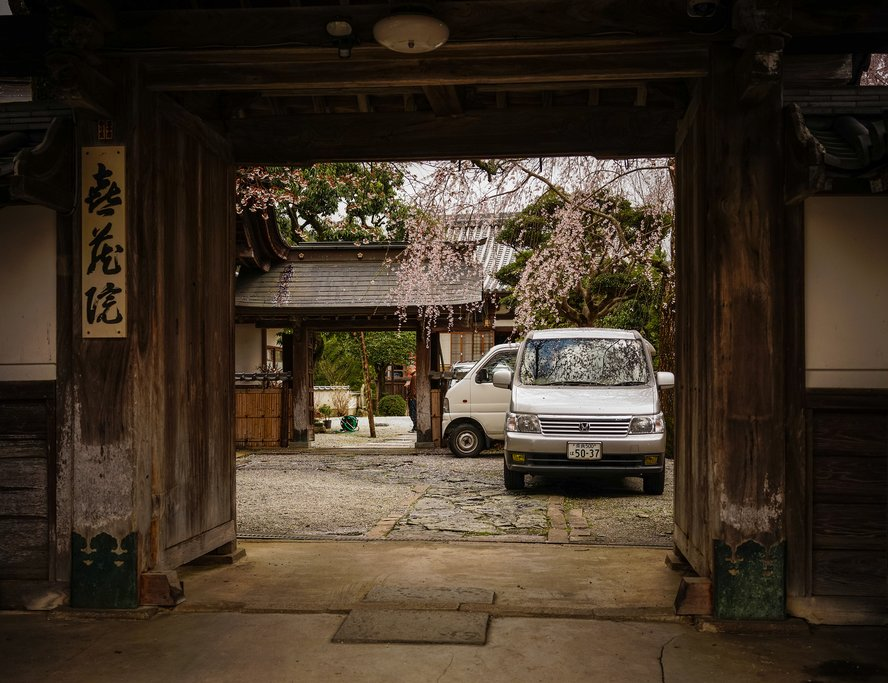 Old wooden architecture lends Nara a historic feel