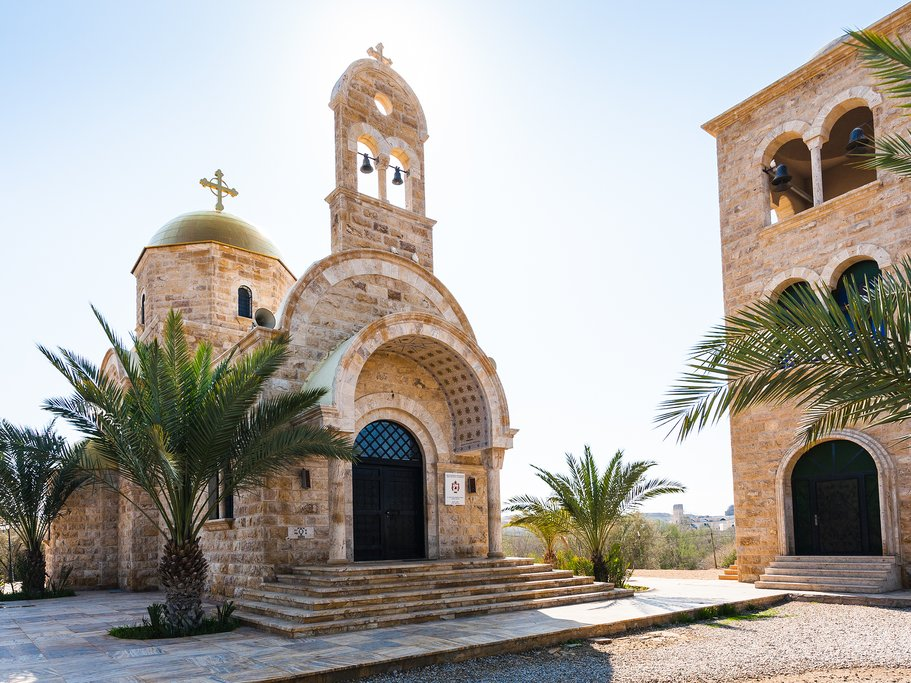 Greek Orthodox Church of John the Baptist