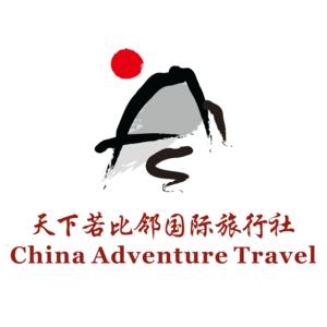 Company Logo for China Adventure Travel Limited Company