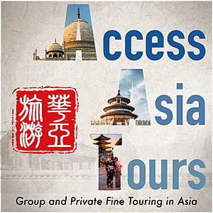 Company Logo for Access Asia Tours