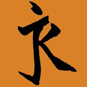 Company Logo for Kamzang Journeys