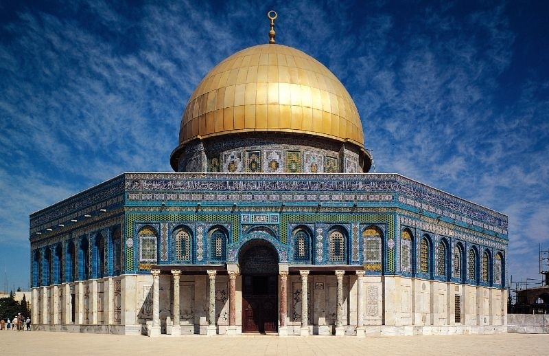 Enjoy views of Jerusalem's Dome of the Rock from Temple Mount