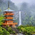 Hiking Japan's Kumano Kodo - 11 Days