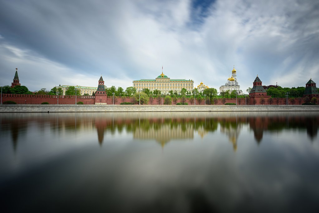 View of the Kremlin from the Moskva River