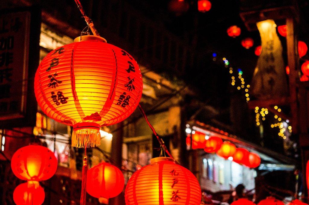 Colorful Japanese Lanterns