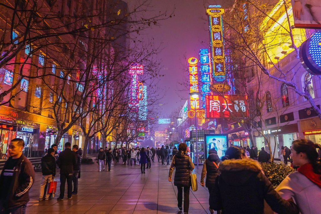 Nanjing Road, Shanghai on a chilly night