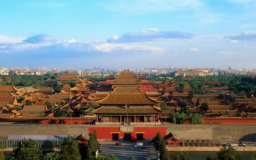 The Forbidden City is a walled city filled with national treasures