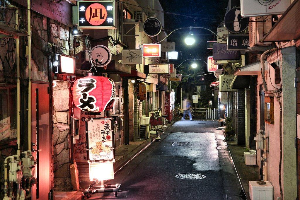 Golden Gai - Tokyo