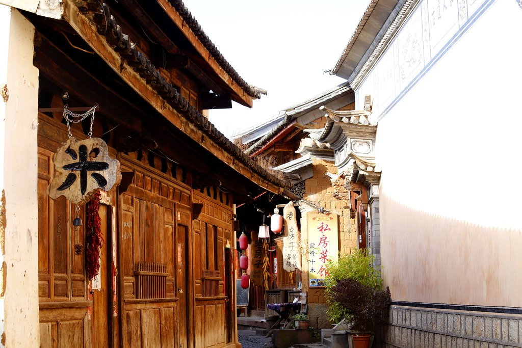 Streets in Shaxi Town