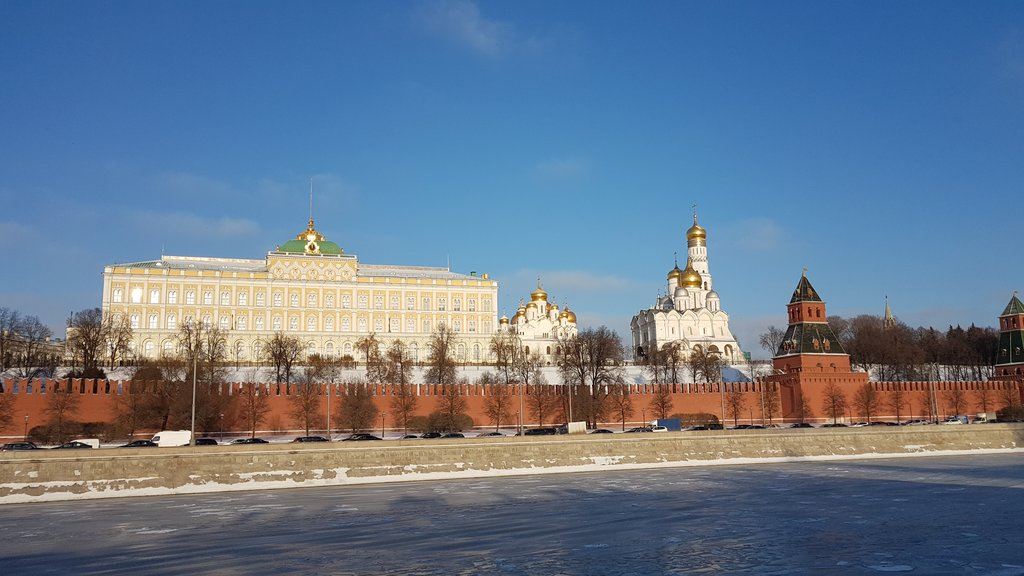 View of the Kremlin across the river