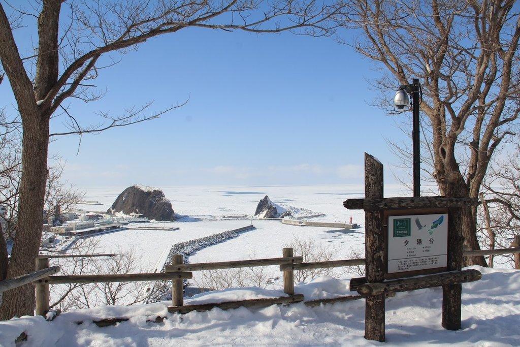 Snow-covered beaches along the Shiretoko Coast.