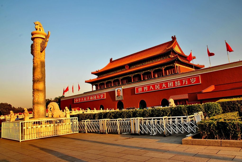 Visit iconic sights like Tian'anmen Square