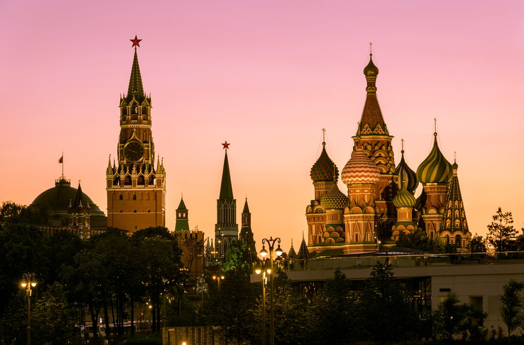 Skyline of Moscow at Dawn