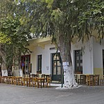 Relax under the trees of Vamos