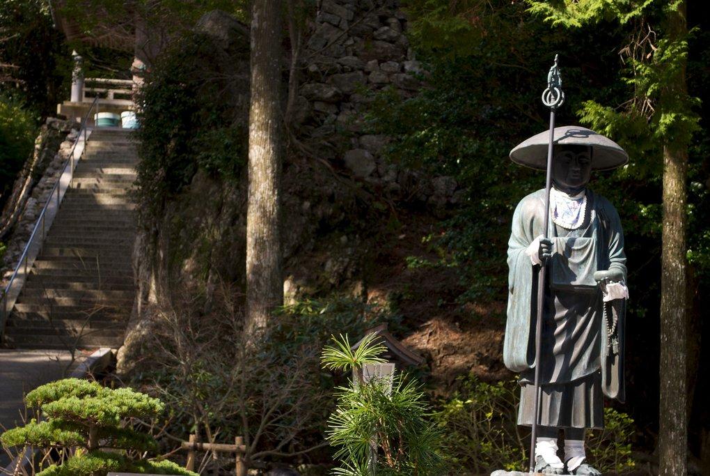 Temple 21, Tairyu-ji, Photo Courtesy of Chris Harber, CC BY-SA 2.0