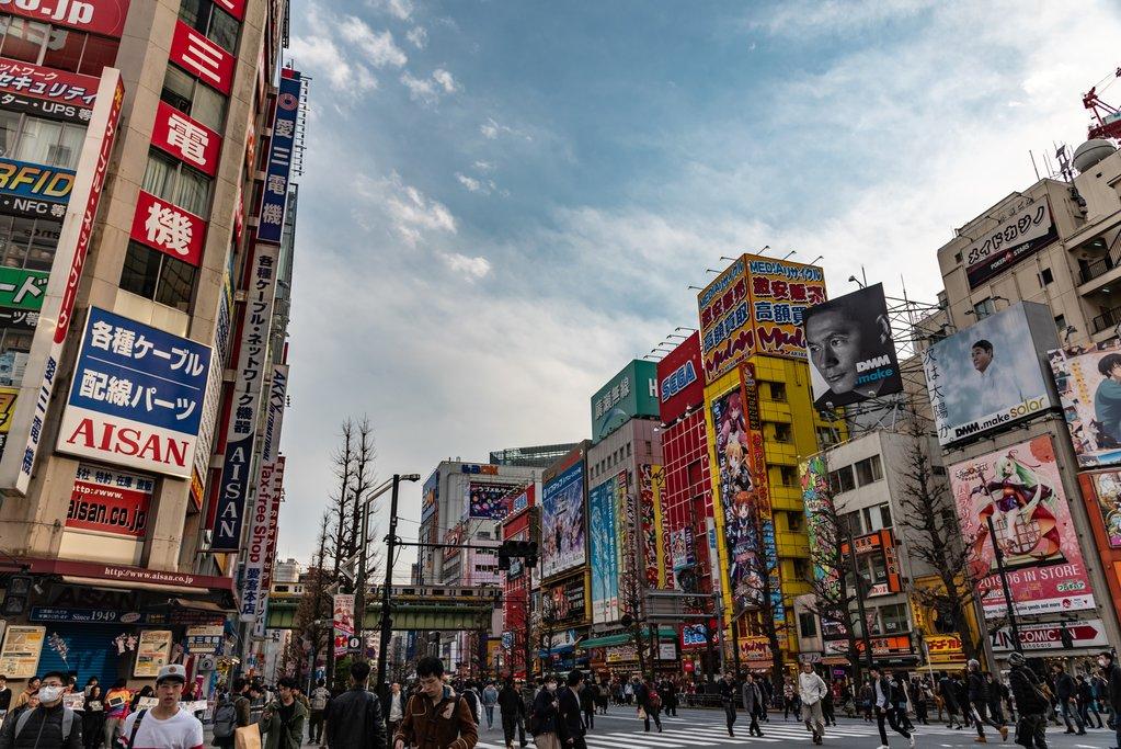 Akihabara, Tokyo; Photo Courtesy of EleS91/Shutterstock