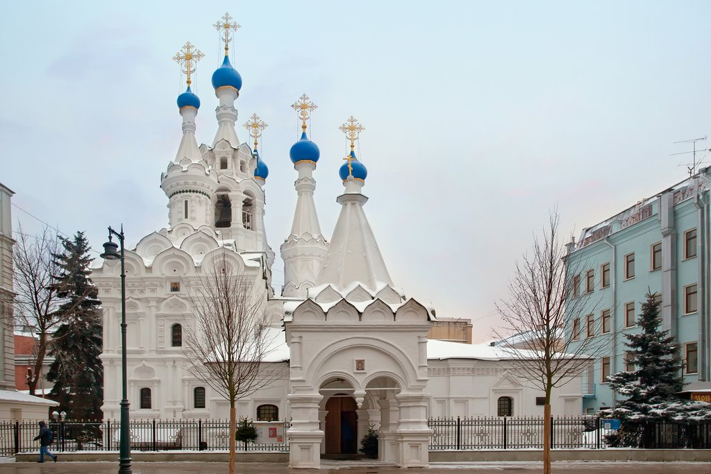 Church of the Nativity of the Blessed Mary