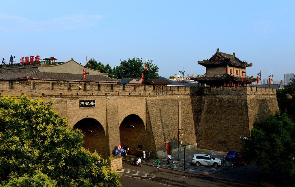 Walk or bike along the 8.7-mile (14 km) Xi'an city wall Old City Wall