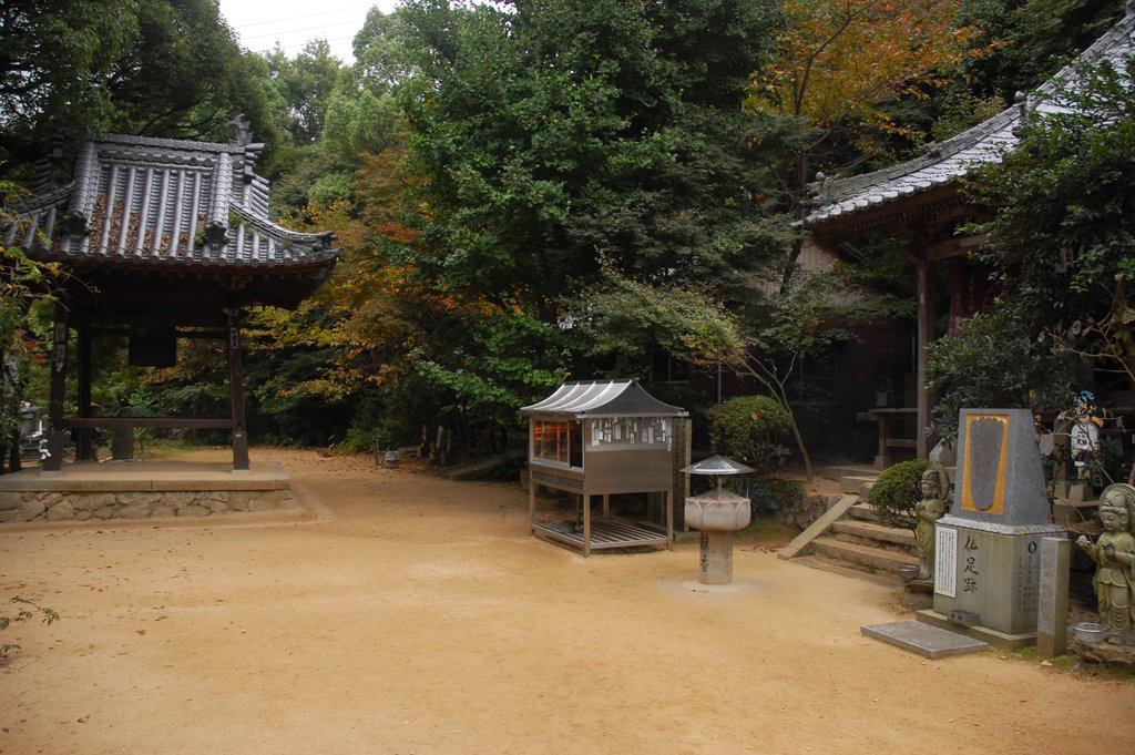Eifuku-ji, Temple 57 on the Shikoku 88 Temple Pilgrimage Trail, Photo Courtesy of Simon Desmarais, CC BY-SA 2.0
