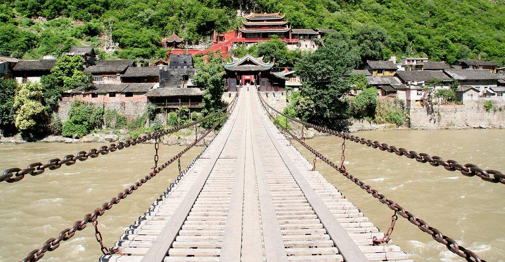 The suspension bridge in Luding County