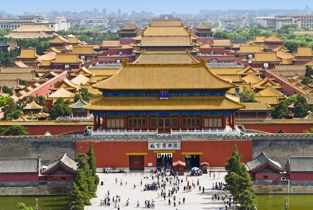 Beijing's Forbidden City has 9,999 rooms