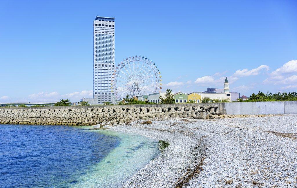 Rinku Park - Osaka