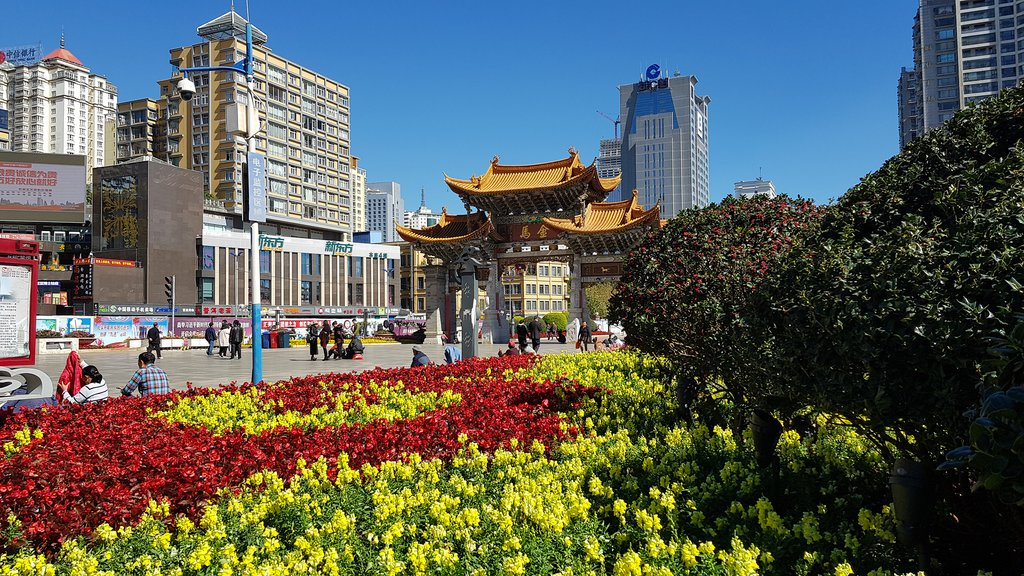 Downtown Kunming City