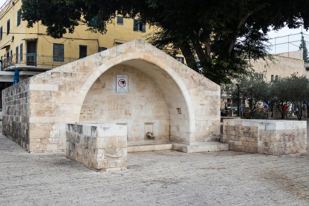 Israel - Nazareth - Mary's Well