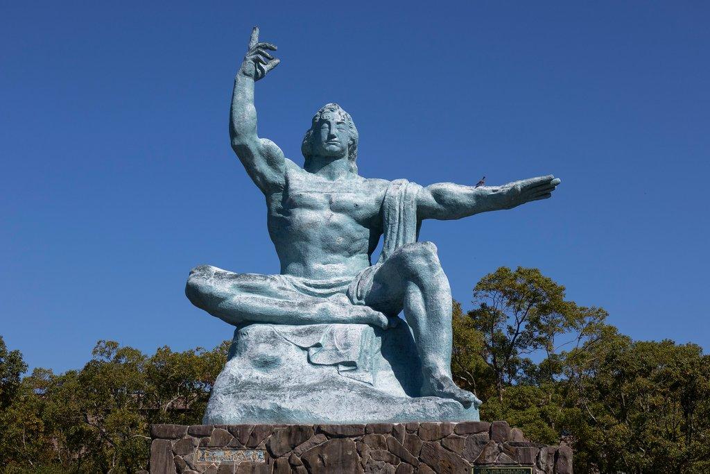 Peace Park - Nagasaki