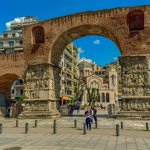 The Arch of Thessaloniki