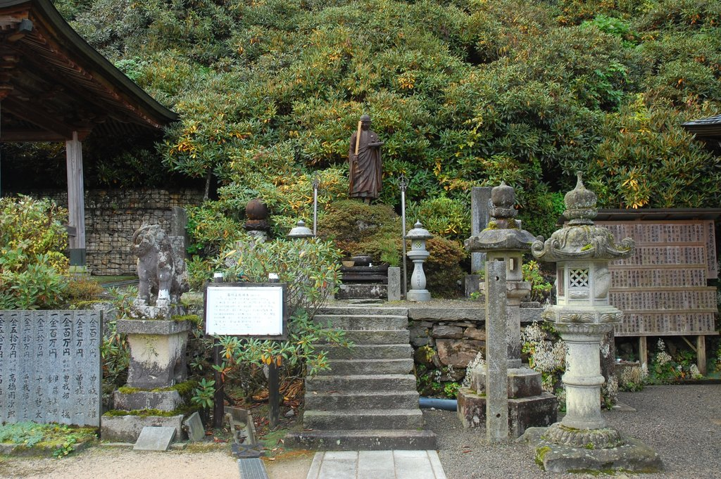 Temple 60, Yokomine-ji, on the Shikoku 88 Temple Pilgrimage Trail, Photo Courtesy of Simon Desmarais, CC BY-SA 2.0