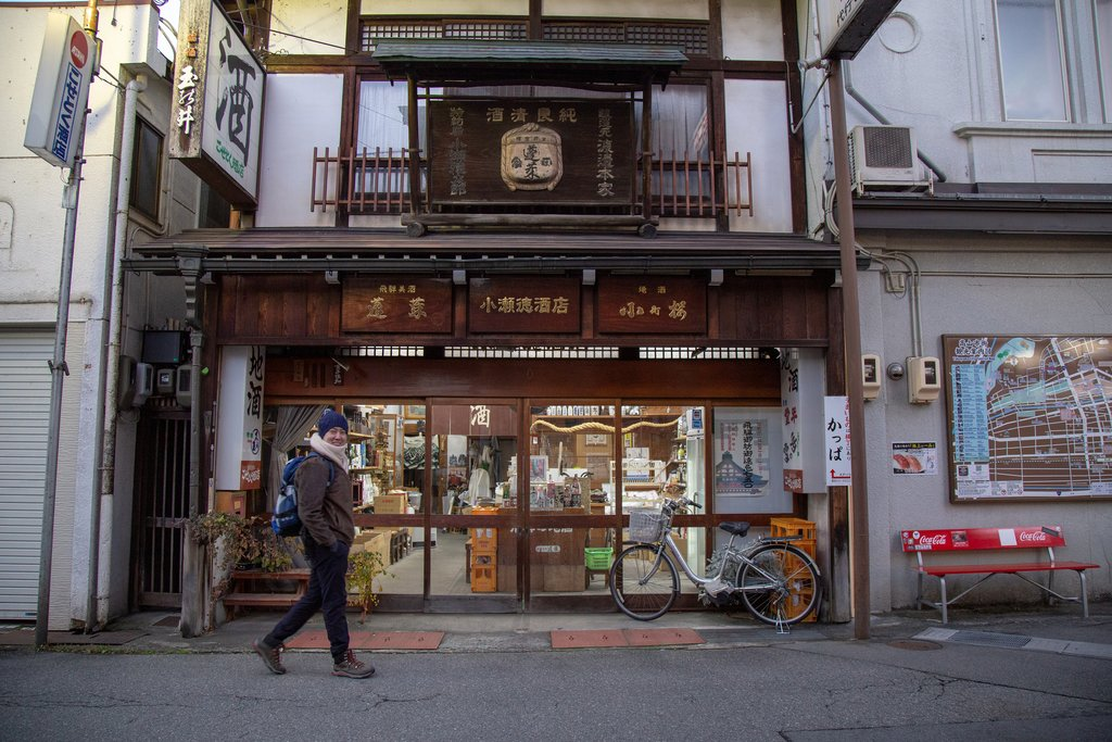 The Streets of Takayama, Japan