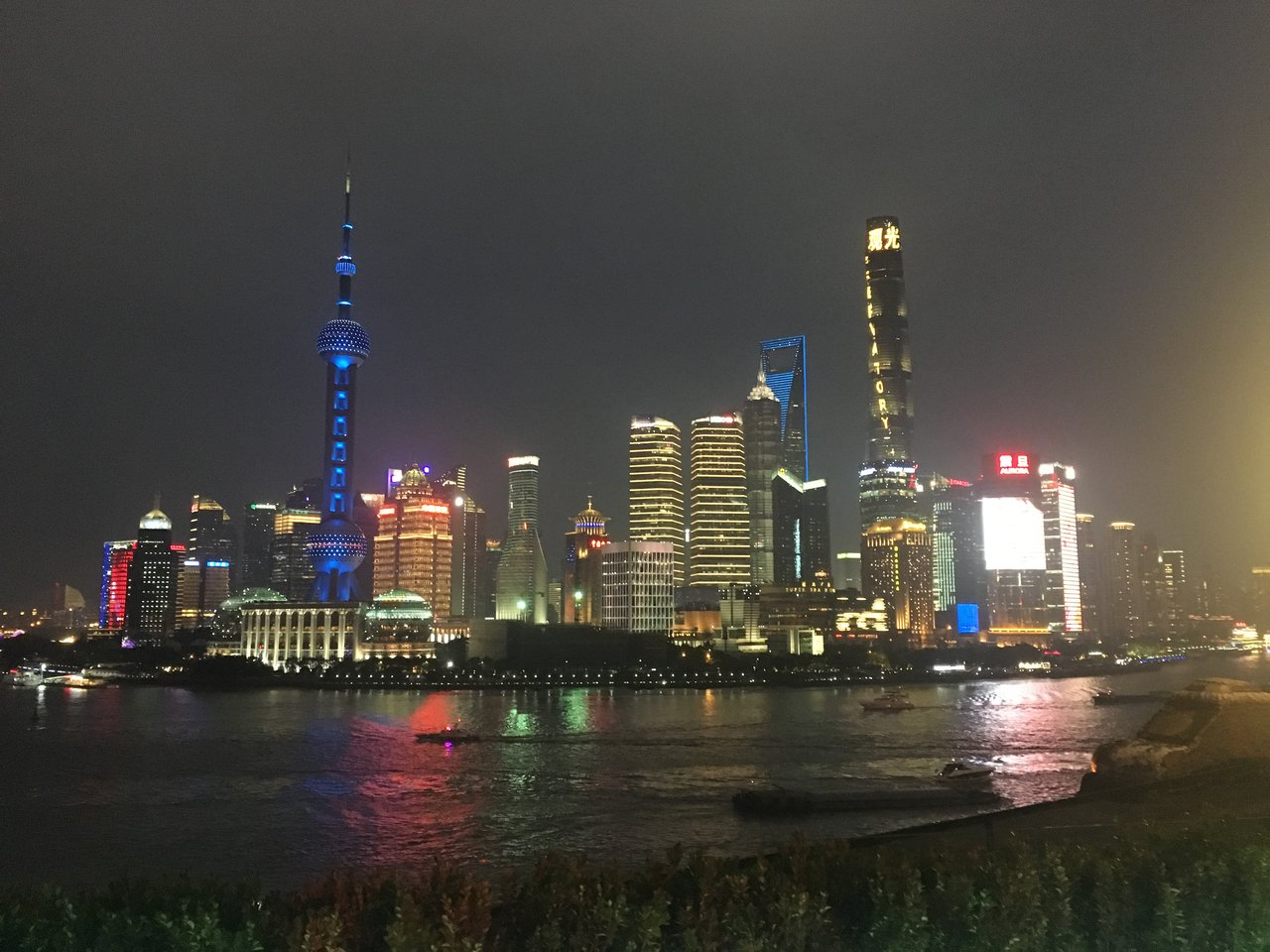 Shanghai is China's financial hub | Photo taken by Gary C
