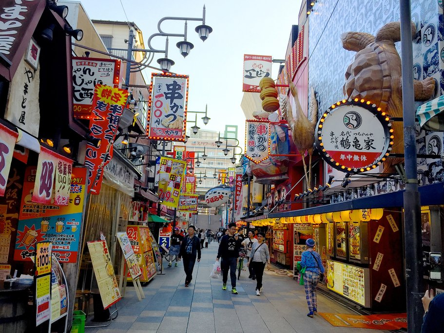 Street food vendors in Osaka.