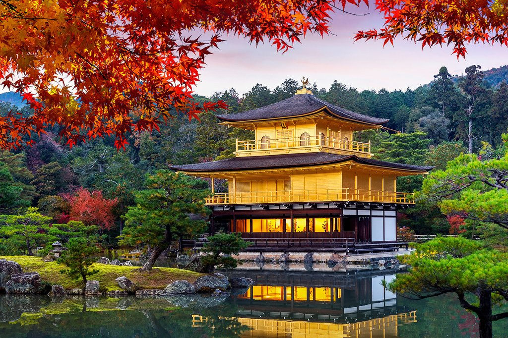 Kyoto's Golden Pavillion.