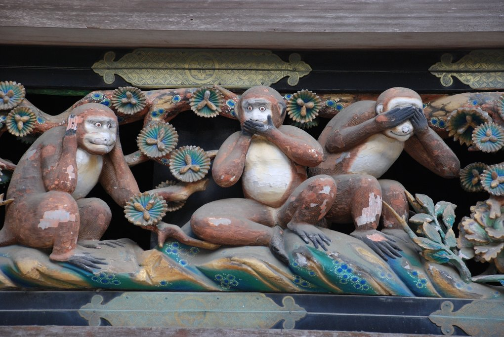 The carvings of Toshogu shrine