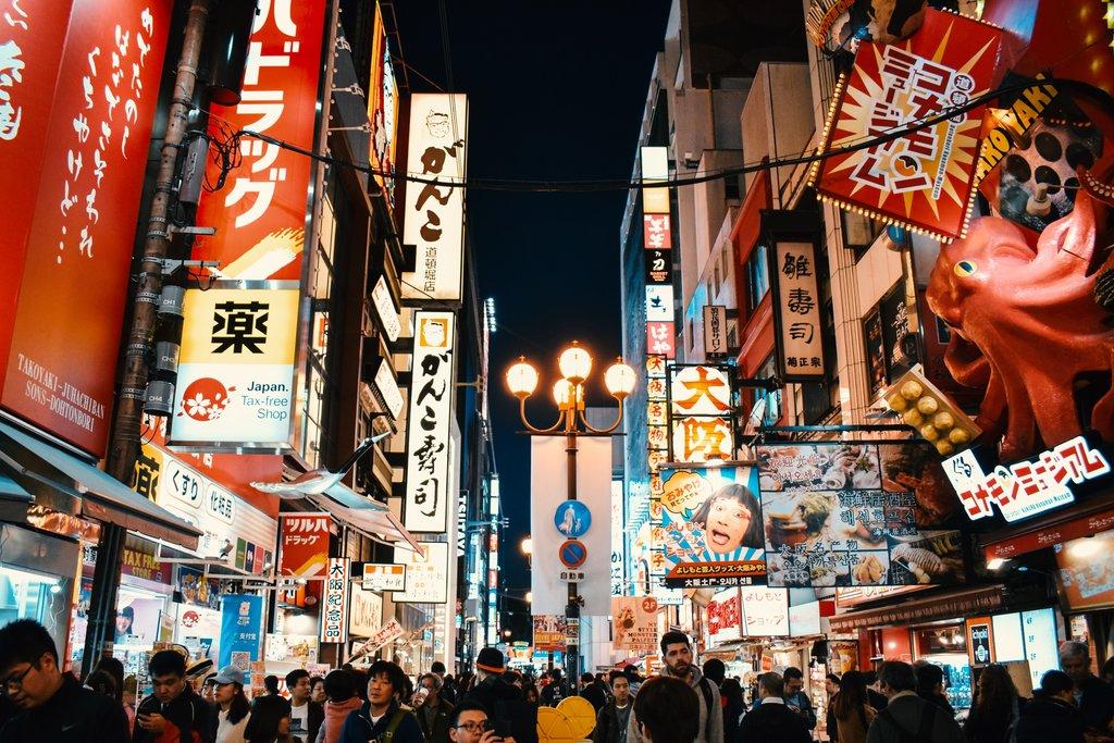 Explore Osaka city