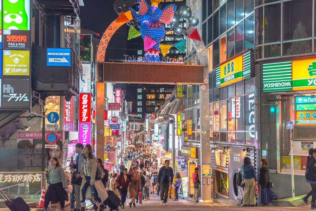 Tokyo's Harajuku District at Night