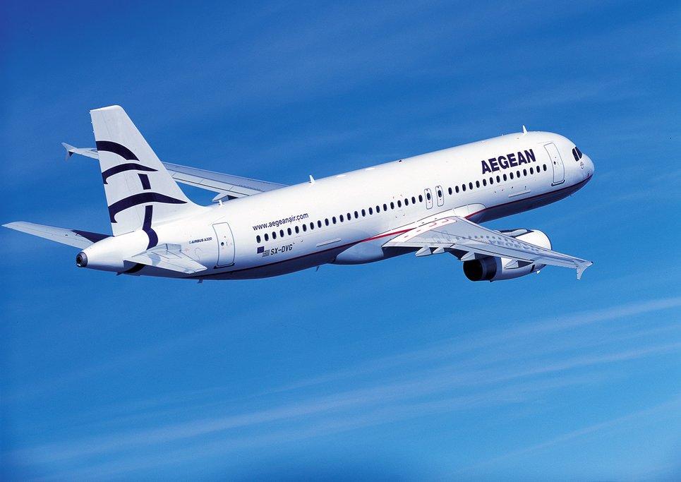 Aegean Flight Departing