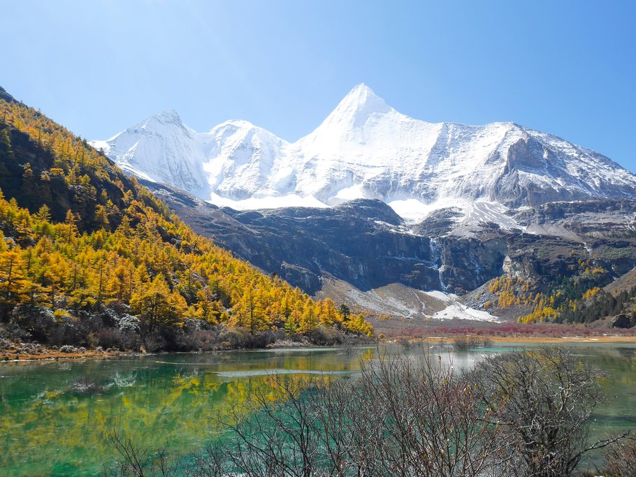 Fall Colors at the Yading Nature Reserve