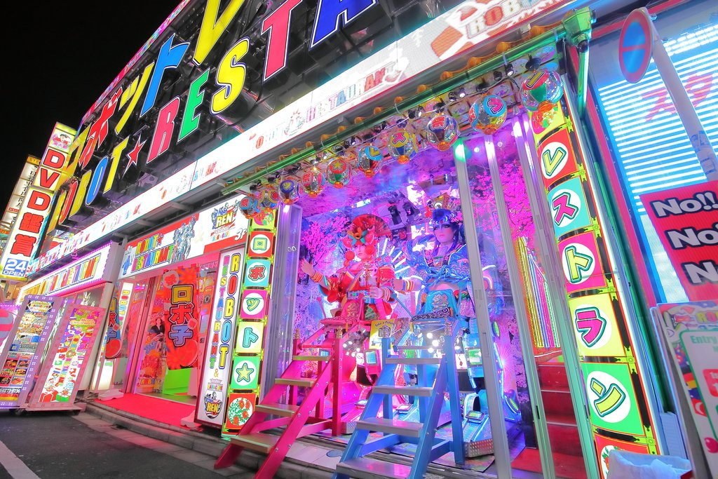 Robot Restaurant - Tokyo