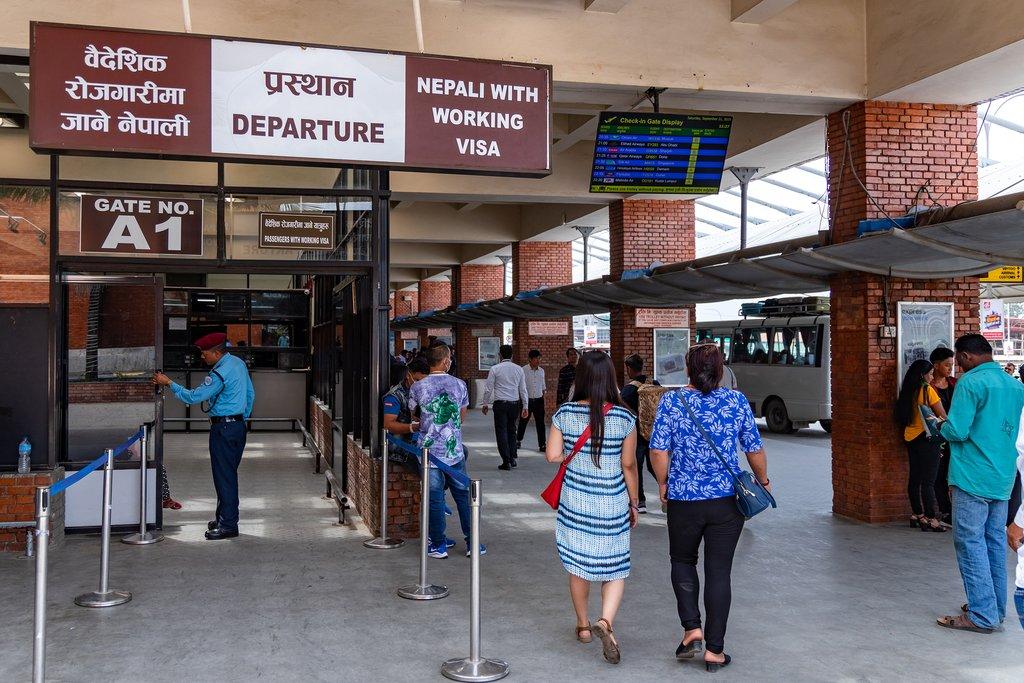 Tribhuvan International Airport departure gate