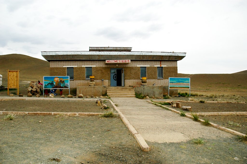If time allows, stop in at the Gobi Desert Museum on your way to Ulaanbaatar