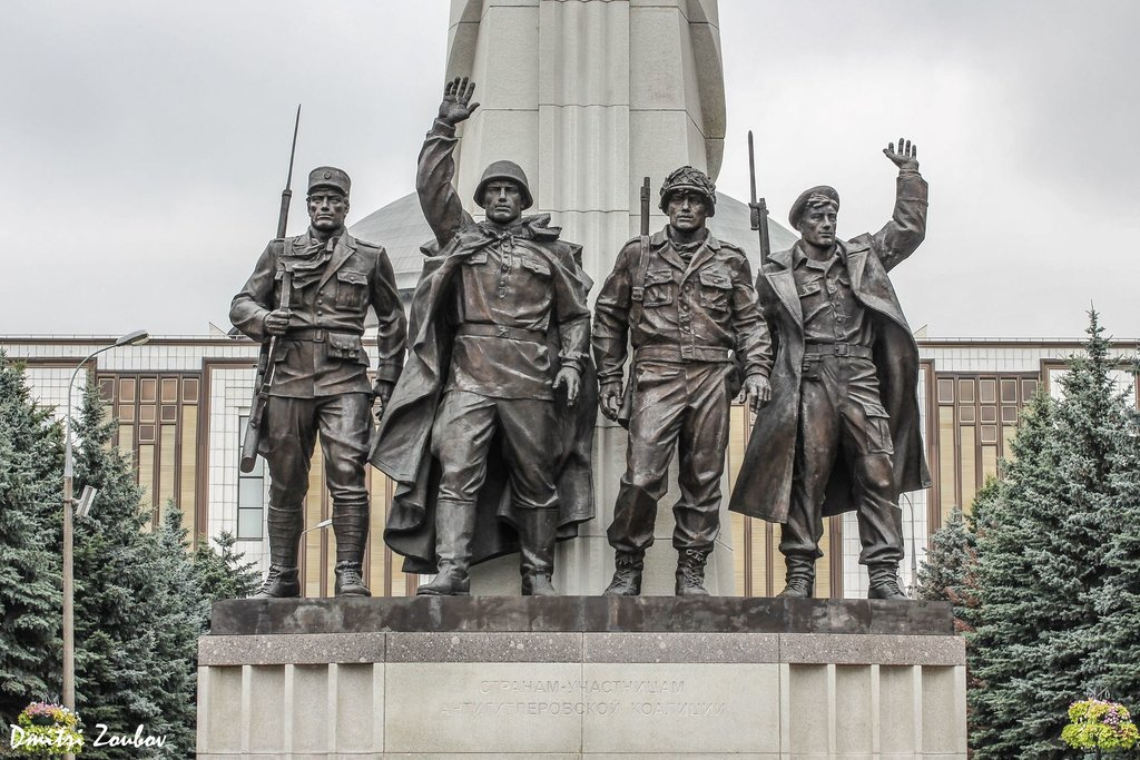 WWII Monument in Victory Park - Photo by Dmitri Zoubov