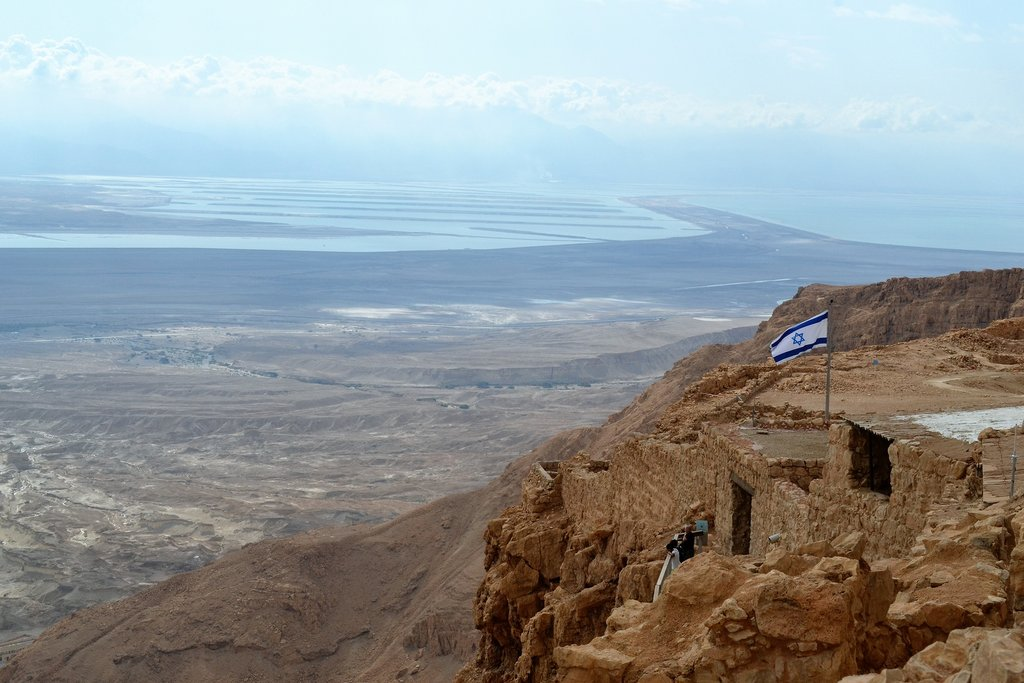 Israel - Masada National Park - View of the Dead Sea and Judean Desert from Masada Fortress