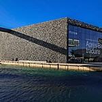 The Museum of European and Mediterranean Civilizations