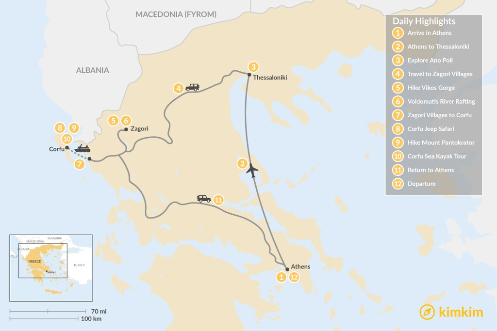 Map of Athens, Northern Greece, & Corfu Adventure - 12 Days