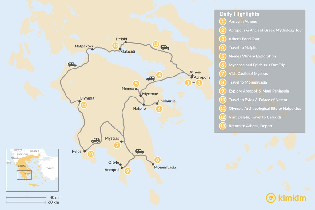 Map of Mainland Greece Road Trip - 13 Days
